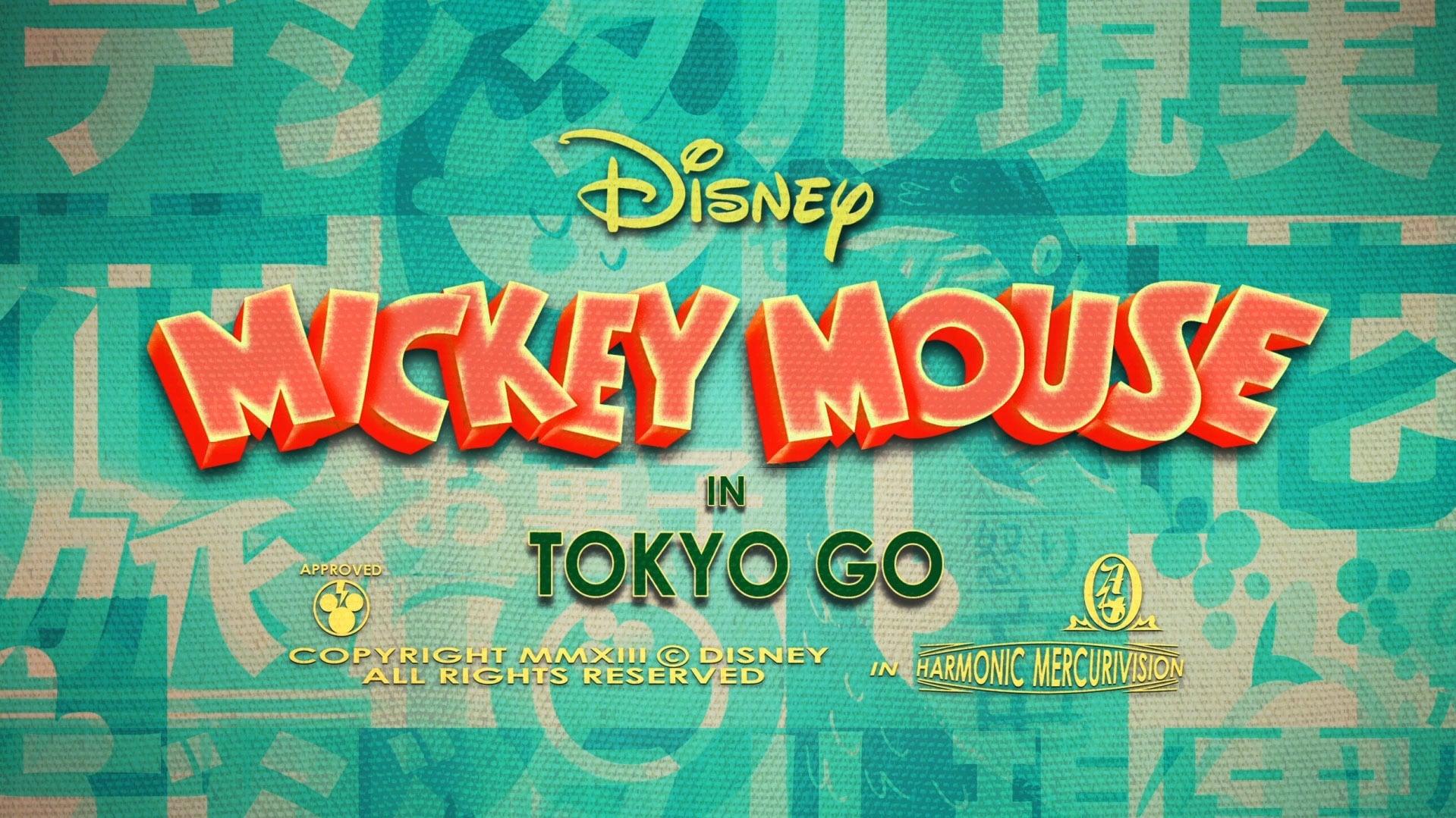 Regarder mickey mouse tokyo go film en streaming film en streaming - Telecharger film mickey mouse gratuit ...
