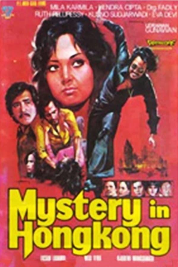 Mystery in Hong Kong (1974)