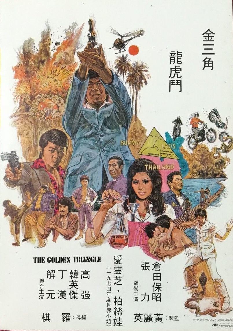 Ver ?????? Online HD Español (1975)