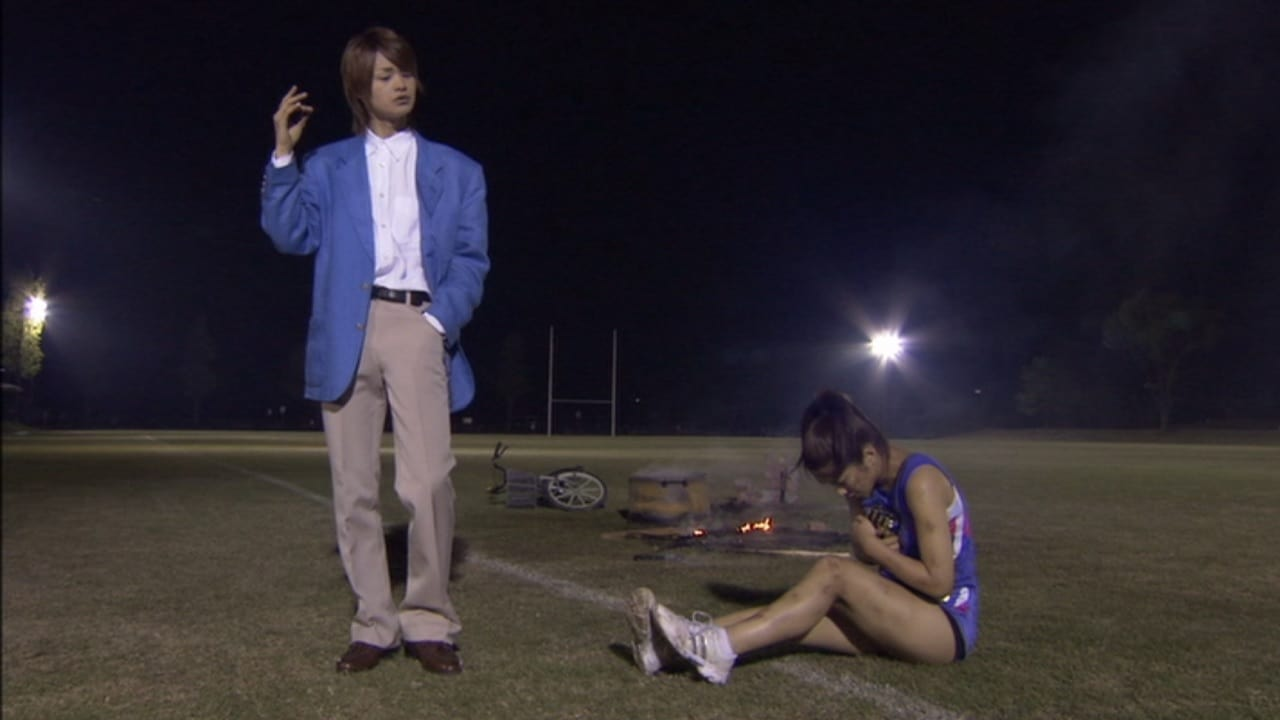 Kamen Rider Season 18 :Episode 20  Nocturne: The Messiah of Love
