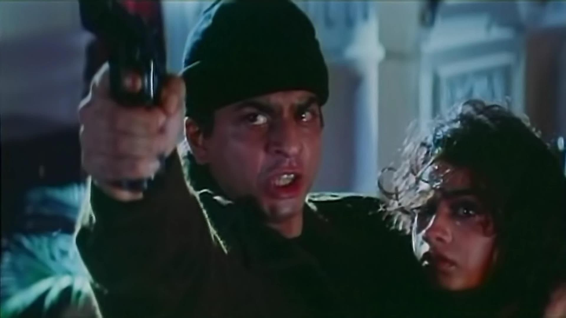 Army (1996)