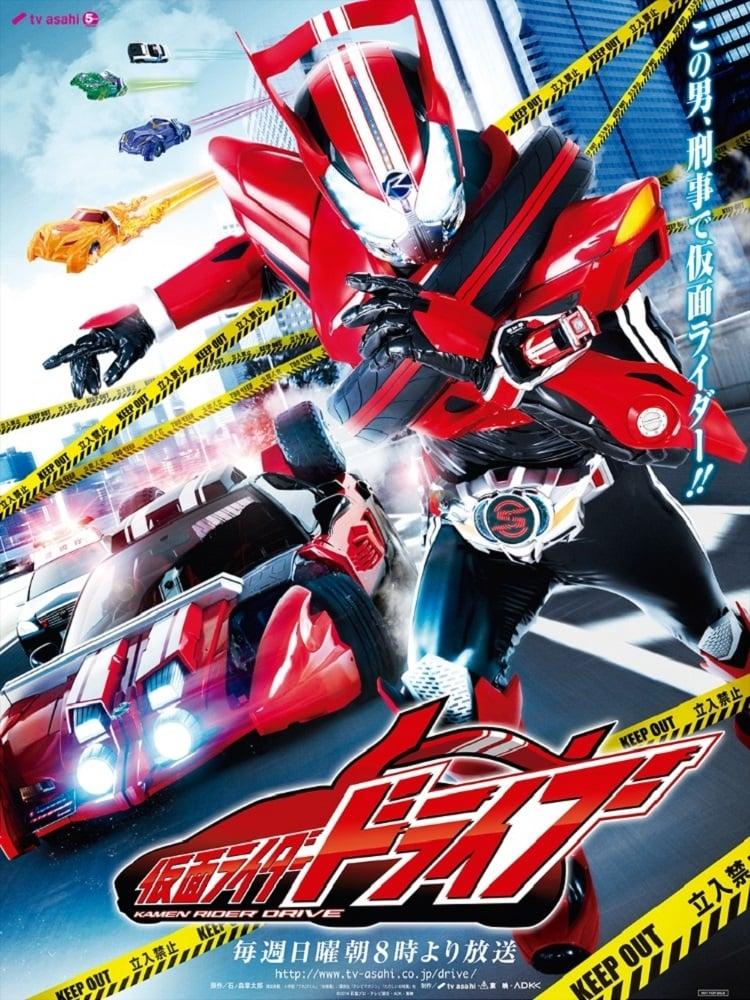 Kamen Rider Drive (2014)