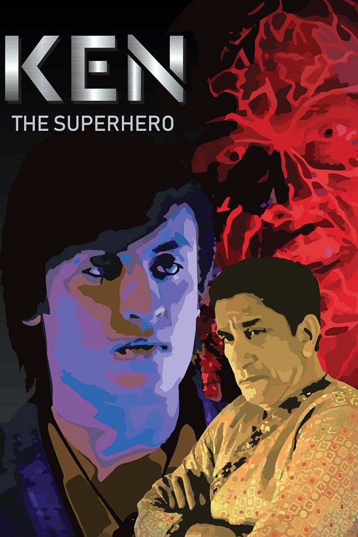 KEN The Super Hero (2018)