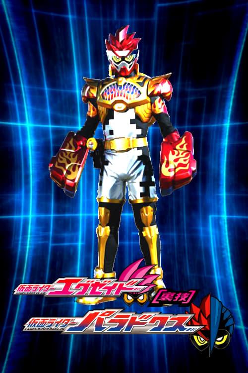 Ver Kamen Rider Ex-Aid [Tricks] – Kamen Rider Para-DX Online HD Español ()