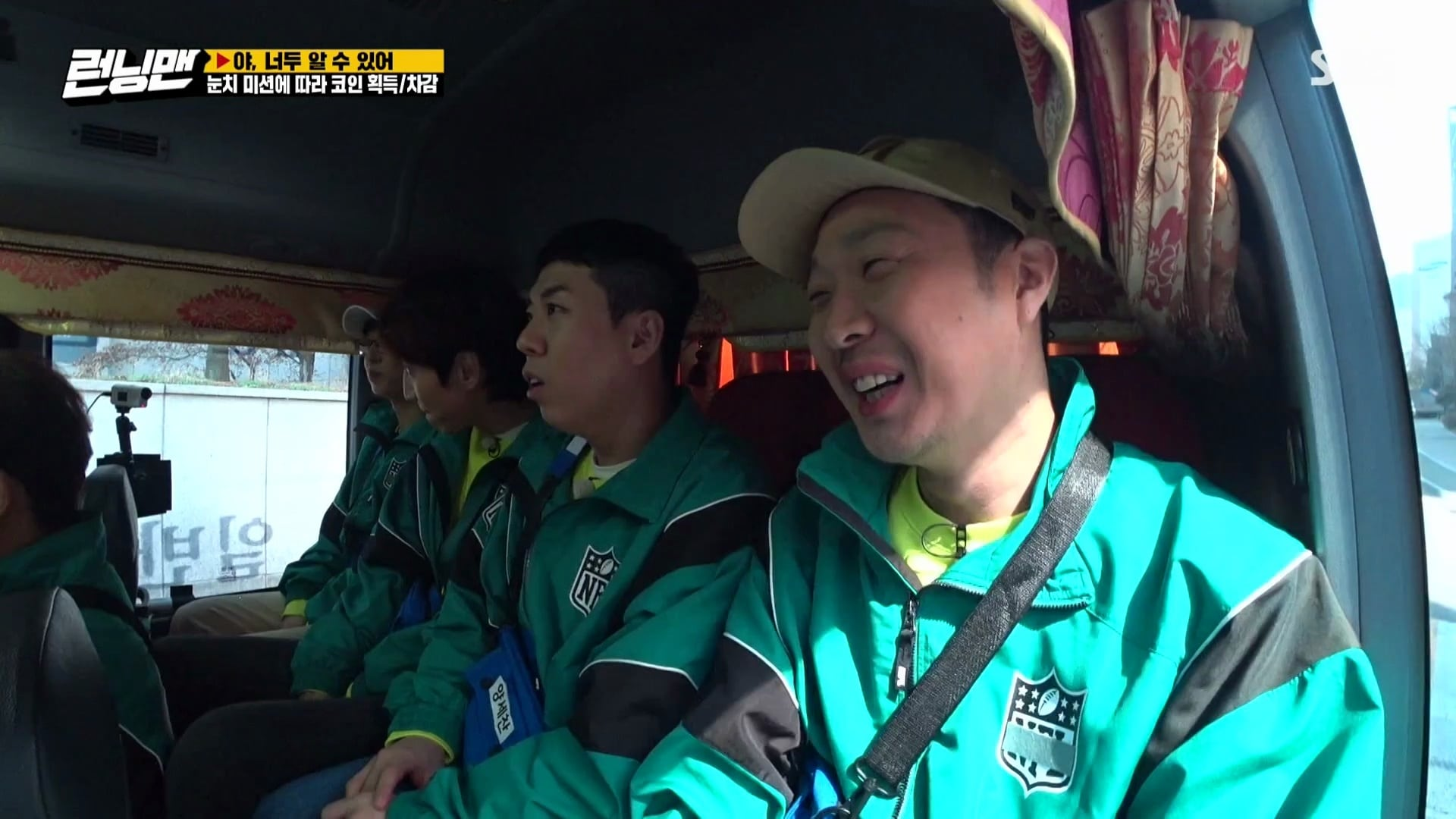 Running Man Season 1 :Episode 497  Episode 497