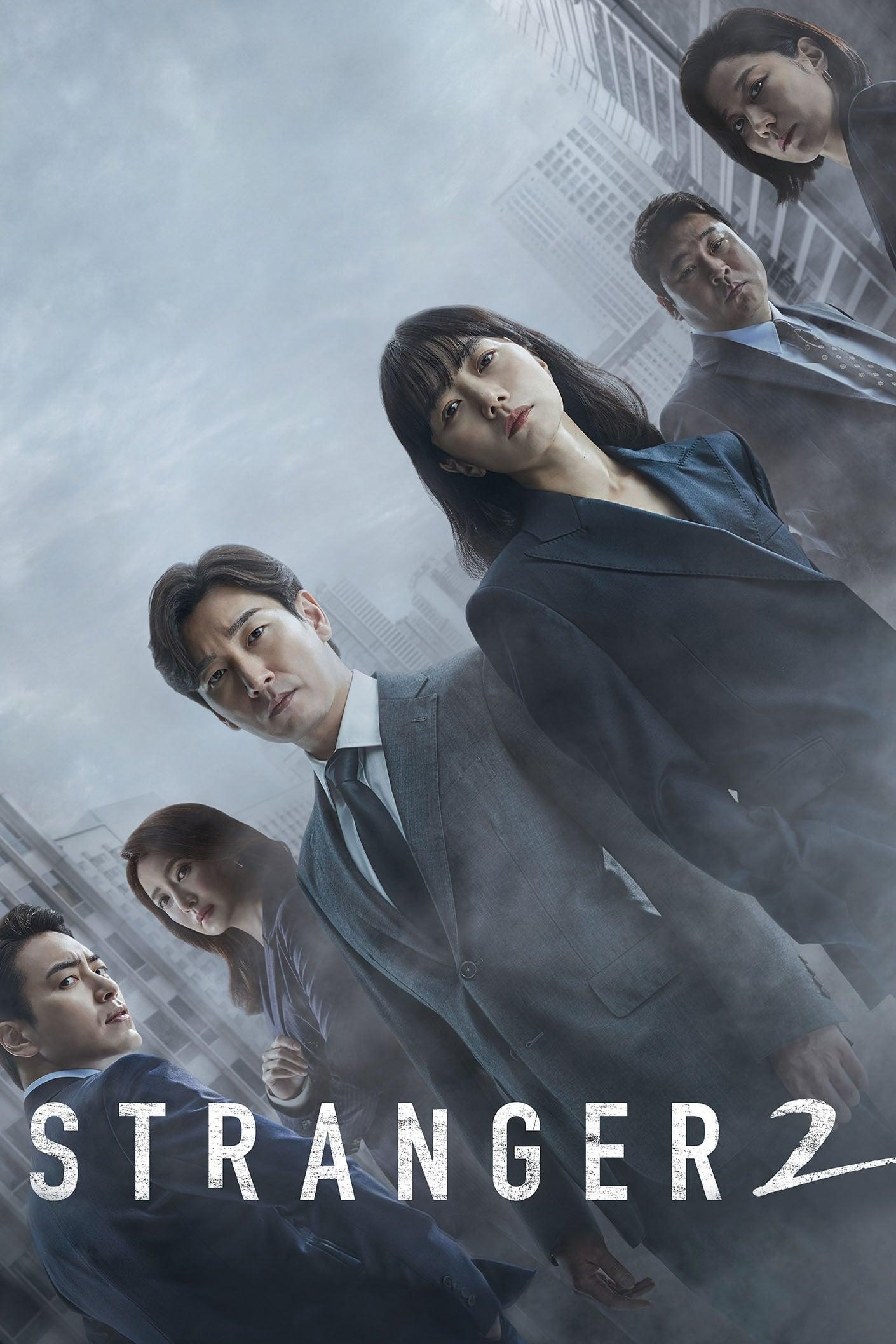 Stranger Season 2