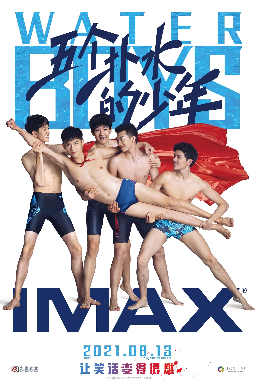 Water Boys (2021)