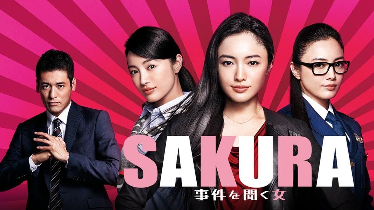 Watch SAKURA~事件を聞く女~ Season 1, Episode 8 Online streaming