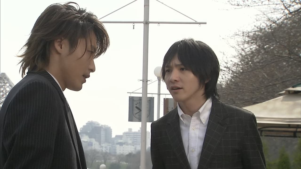 Kamen Rider Season 16 :Episode 13  A Team Dissolving