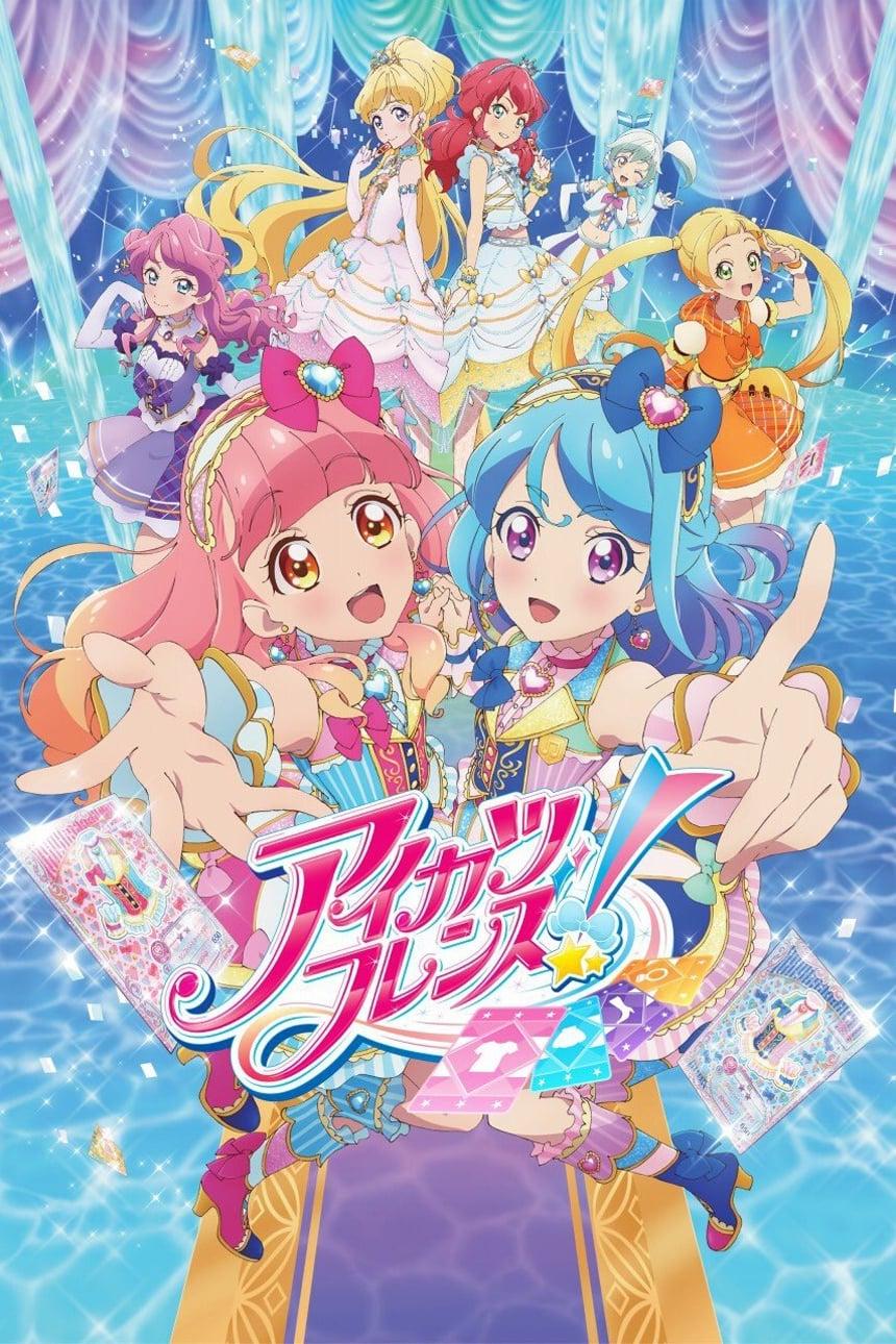 Aikatsu Friends! Poster