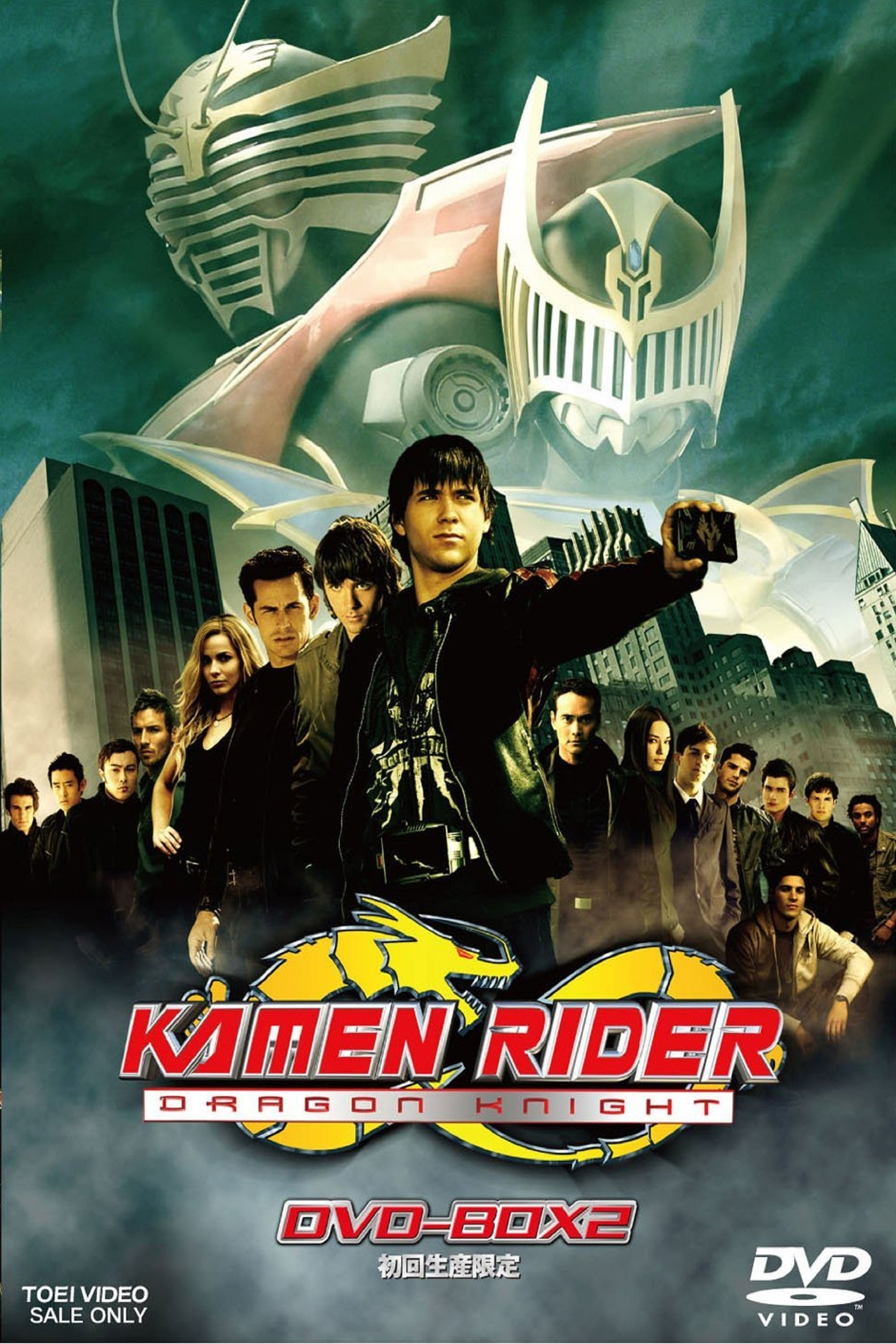 Kamen Rider Dragon Knight (2009)