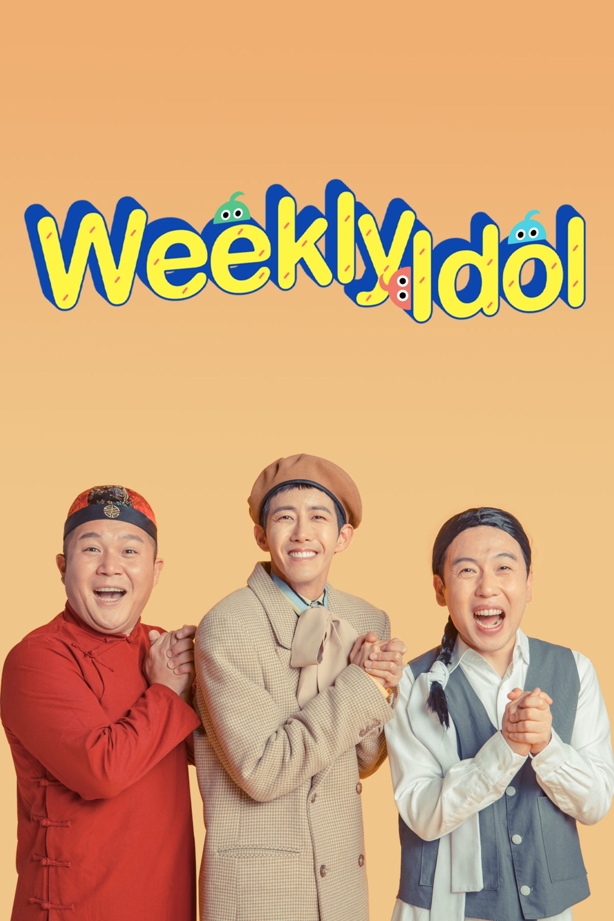Weekly Idol Season 3