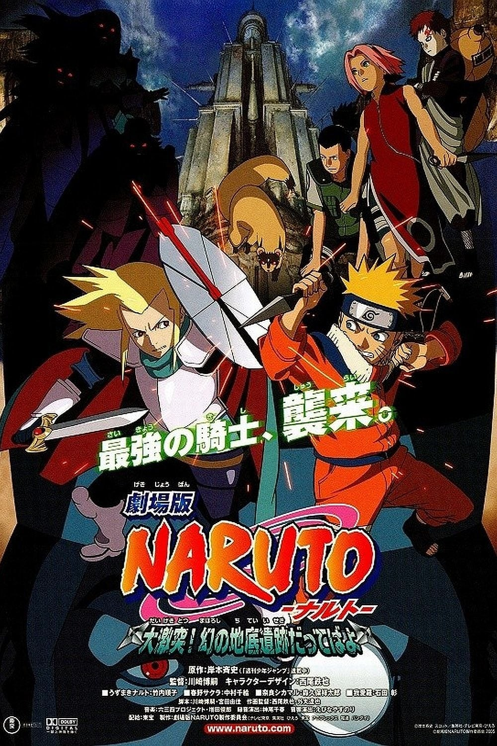 Naruto 2: As Ruínas Fantasmas nos Confins da Terra! Legendado