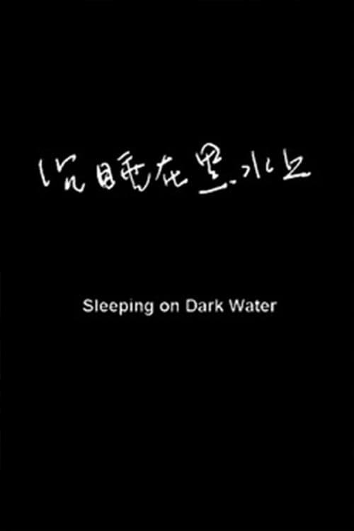Sleeping on Dark Waters (2008)