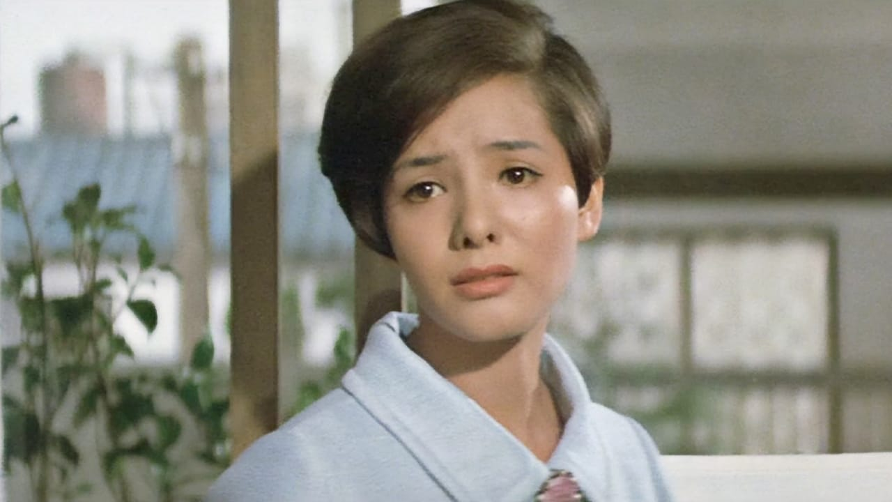 Katsuko Nakamura