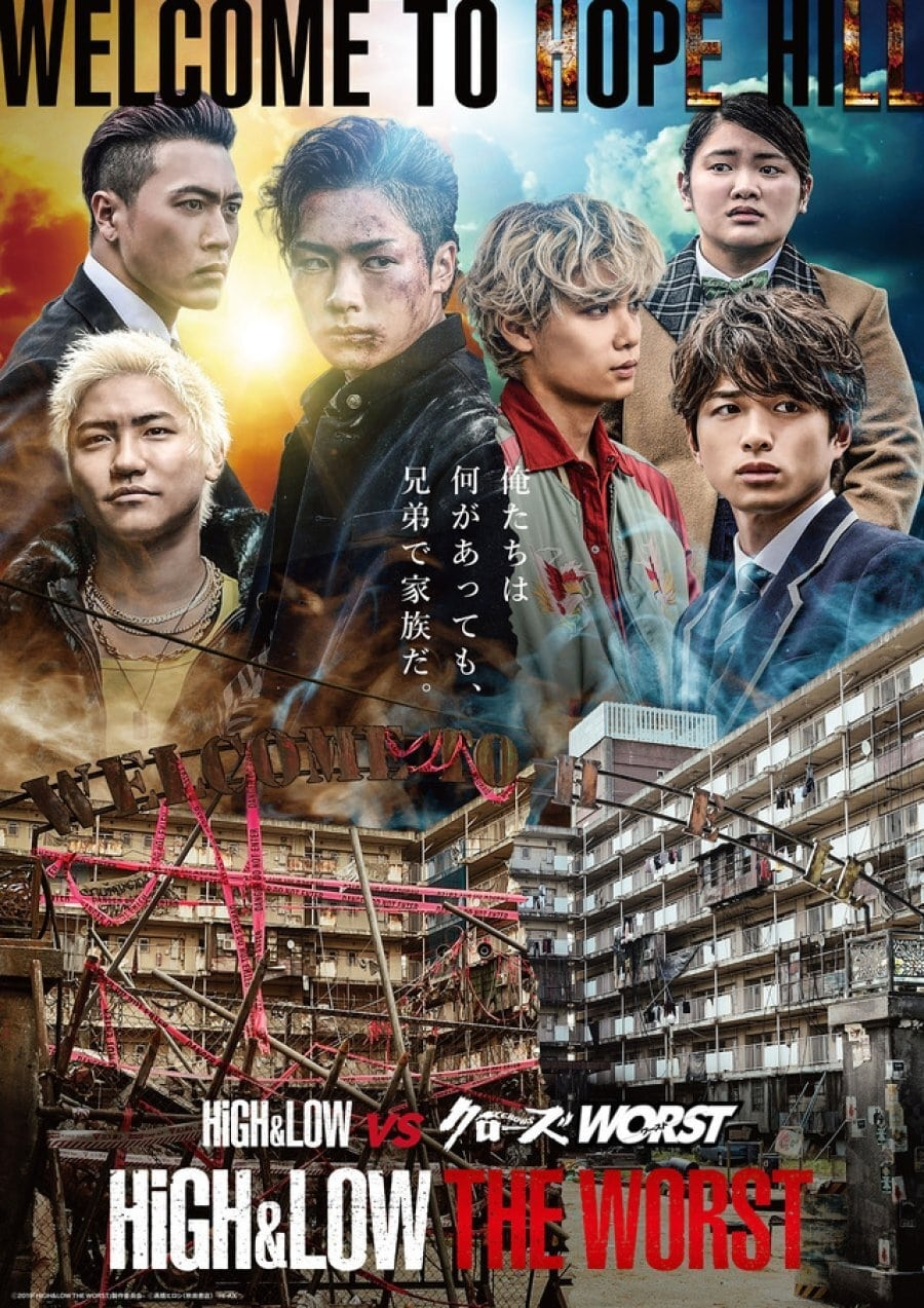 6 from HiGH&LOW THE WORST (2020) Subtitle Indonesia