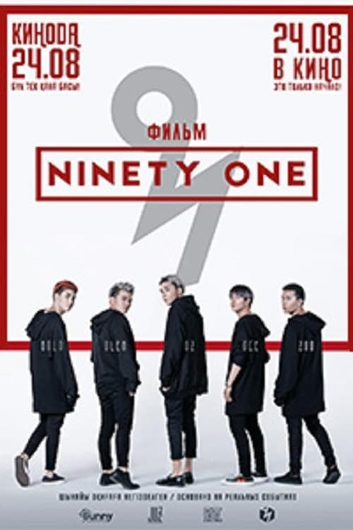 Ver Ninety one Online HD Español ()