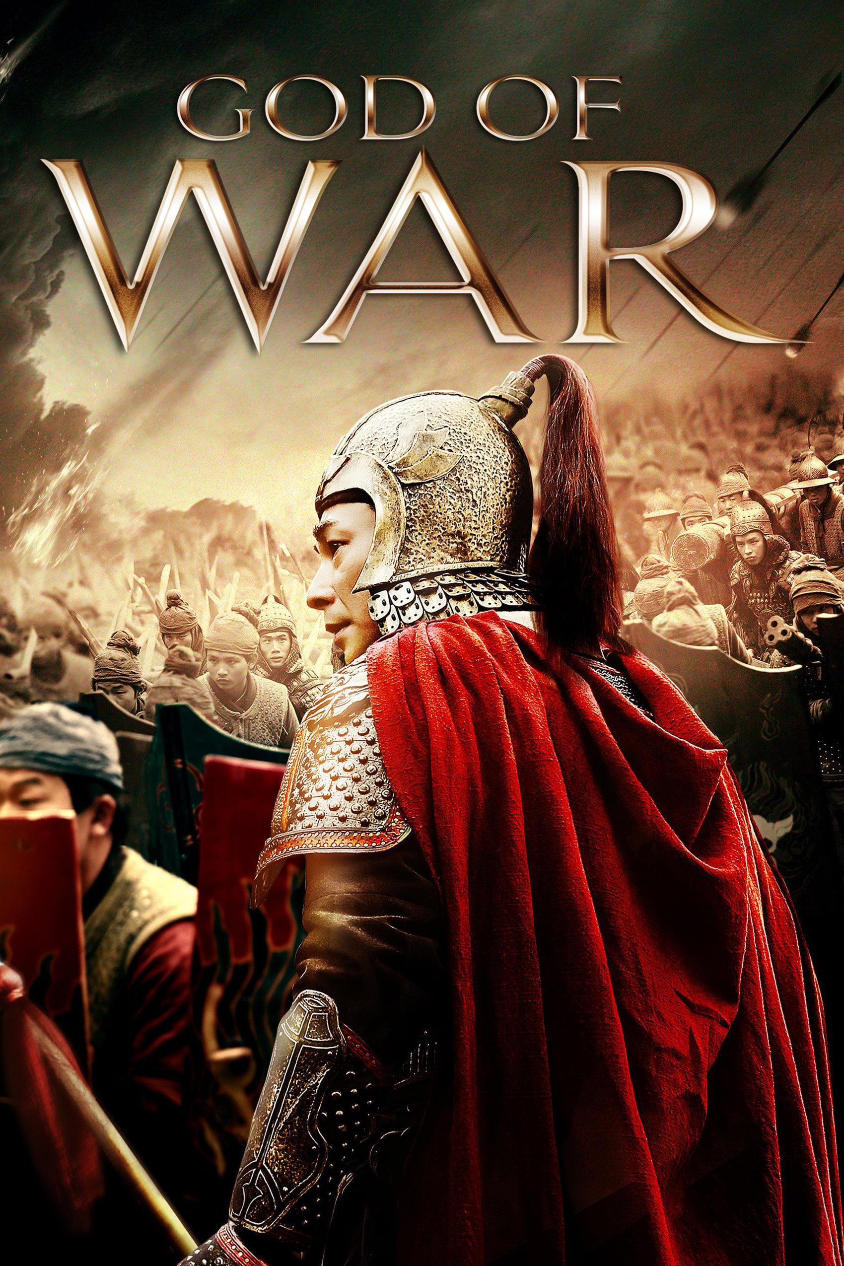 God Of War Film