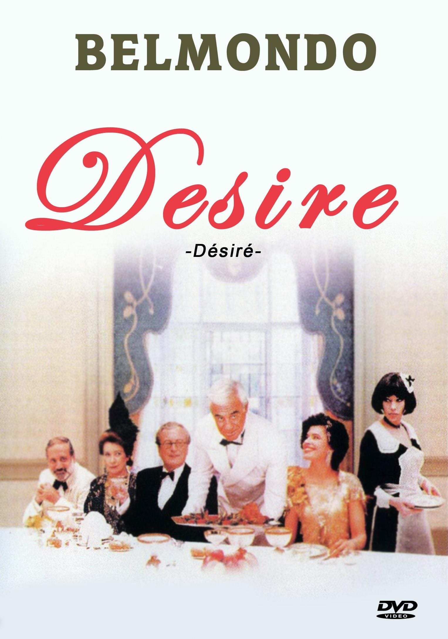 Desire (1996)