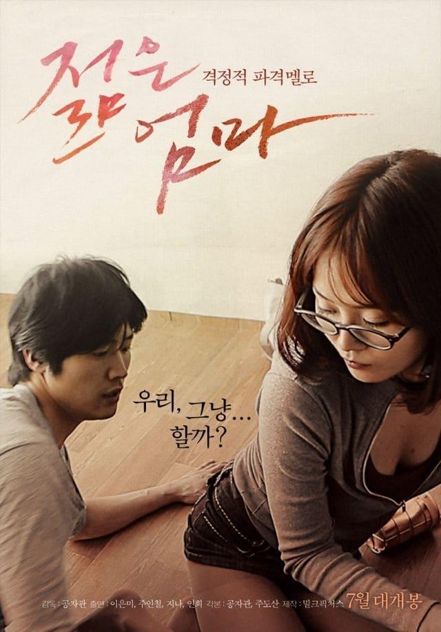 Young Mother (2013) - Filmer - Film . nu