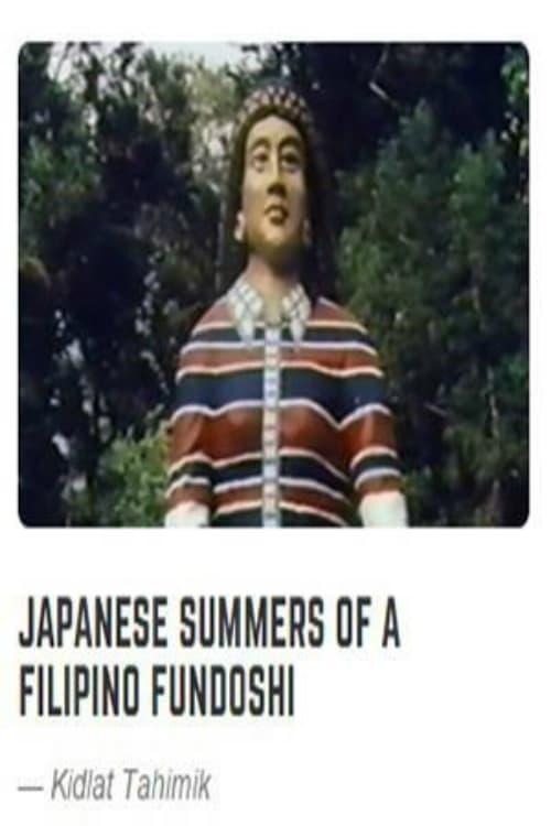Japanese Summers of a Filipino Fundoshi (1996)