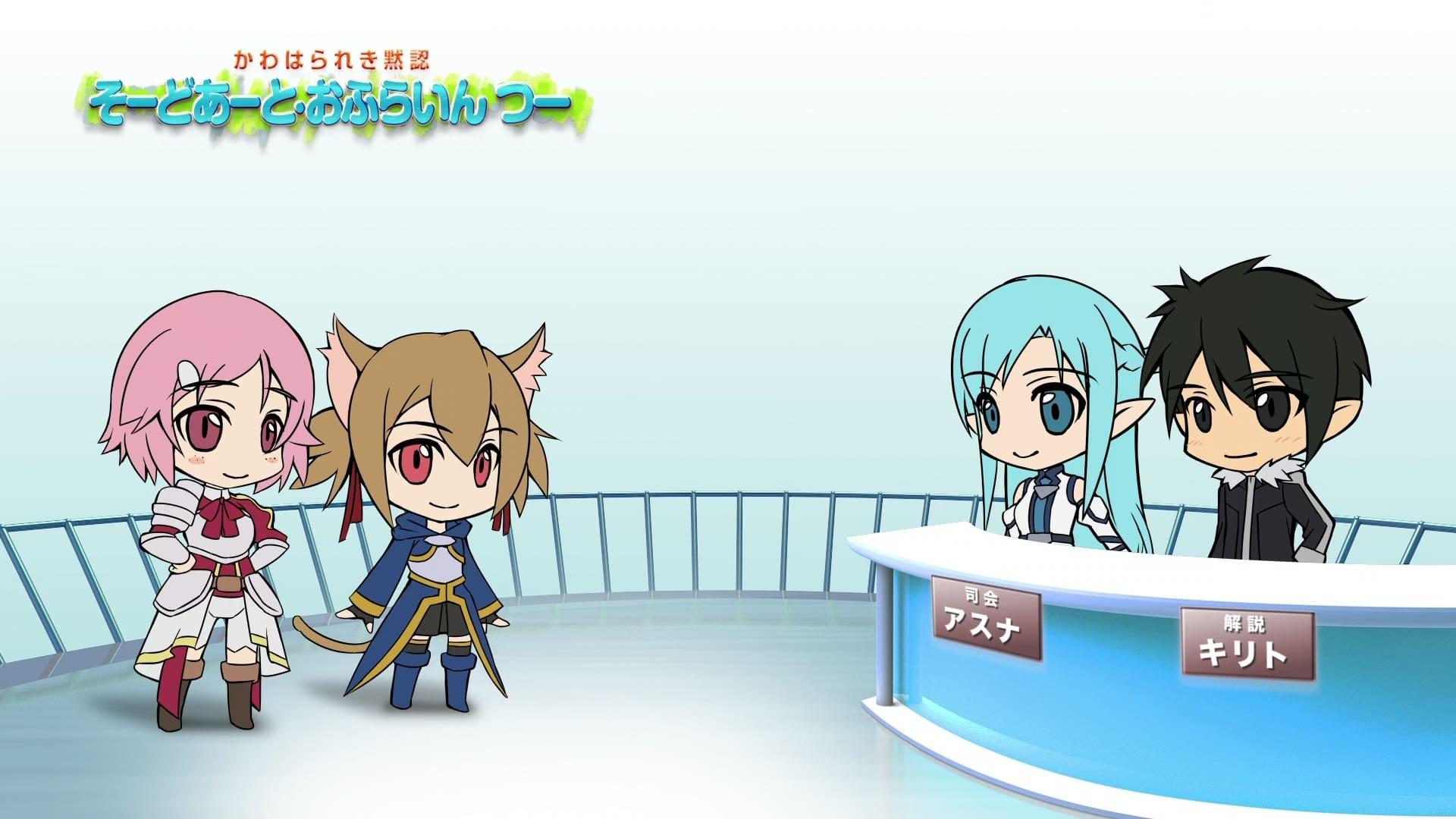 Sword Art Online Season 0 :Episode 13  Sword Art Offline II 1