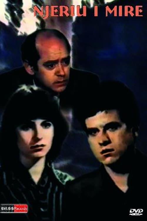 Ver Njeriu i mire Online HD Español (1982)