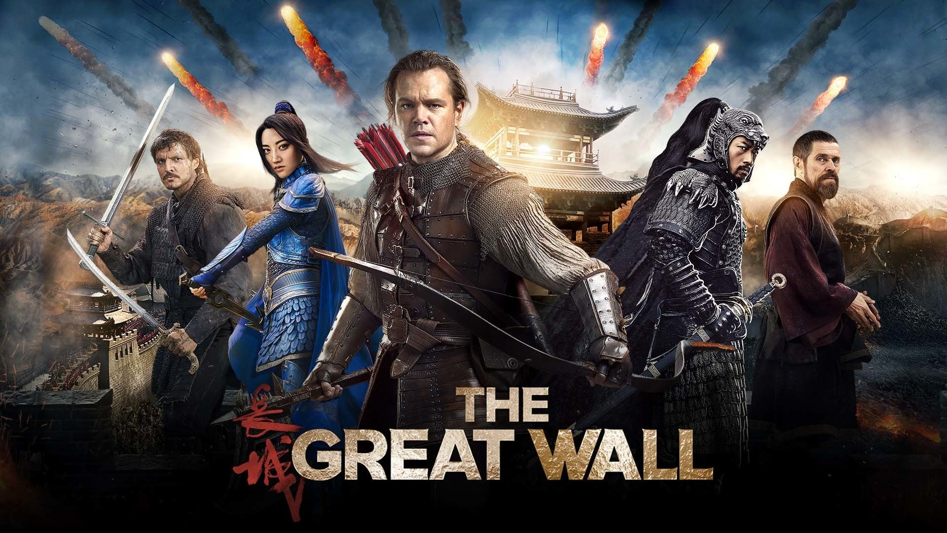 the great wall watch online
