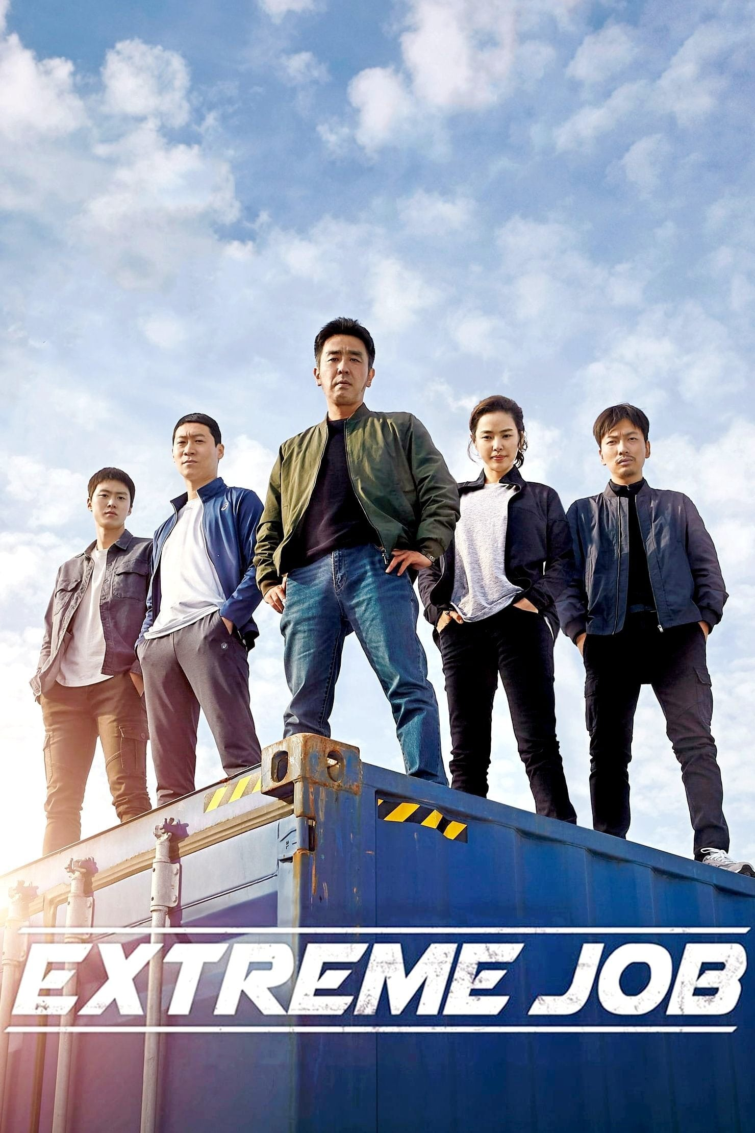 Nonton Drama Korea Extreme Job (2019)