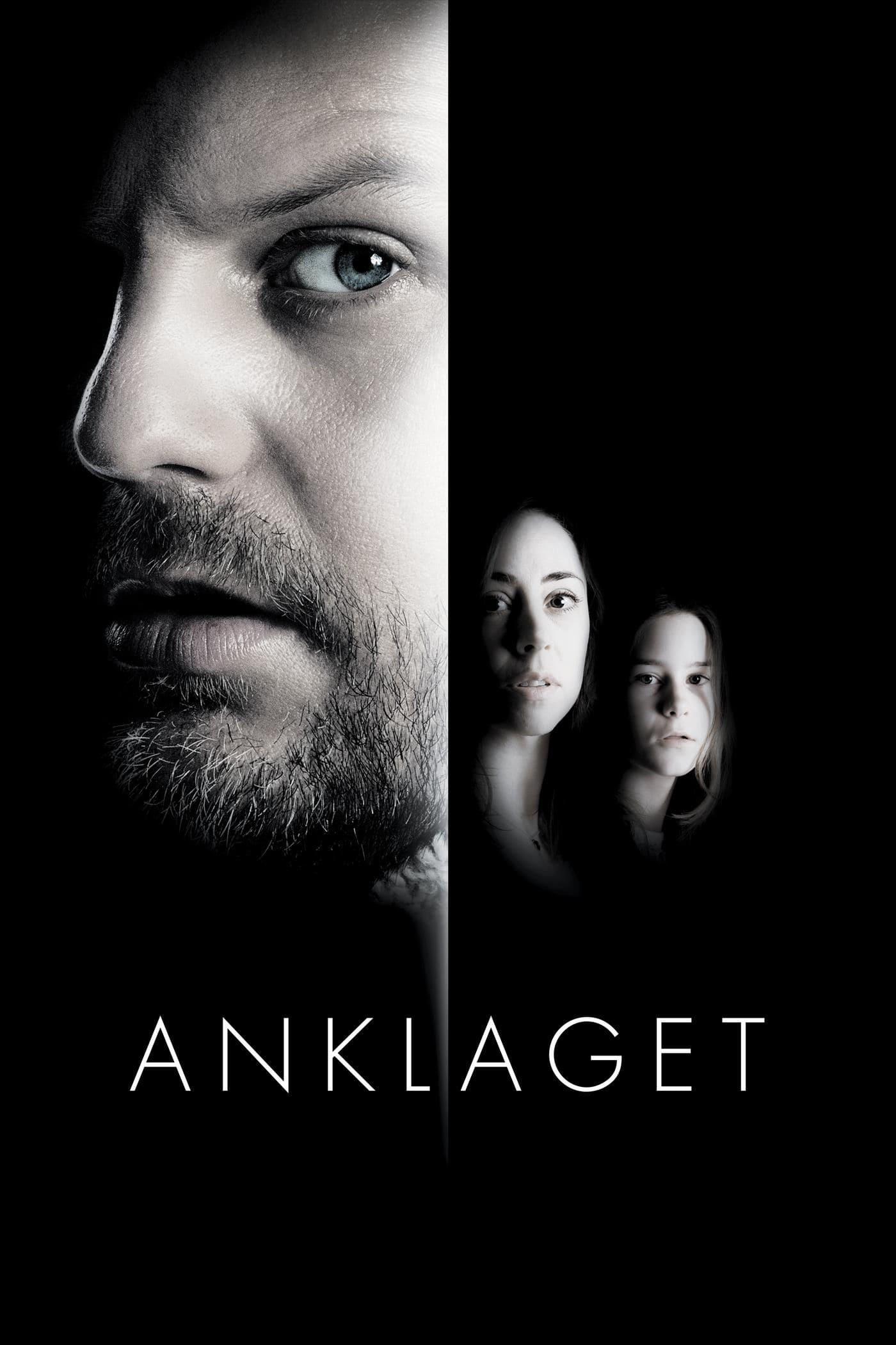 Accused (2005)