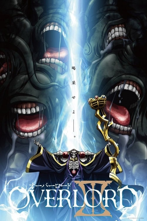 Overlord series tv complet