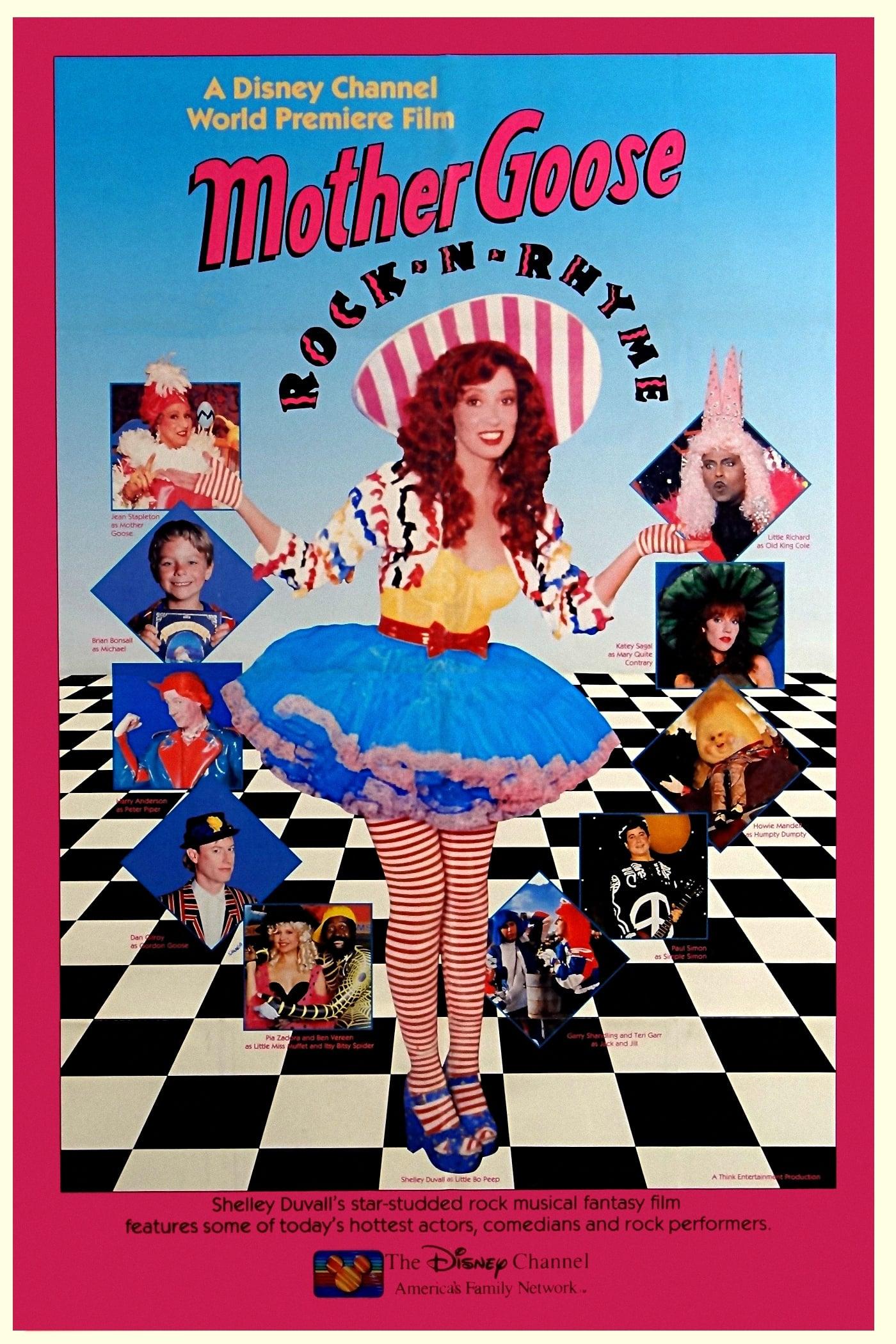 Mother Goose Rock 'N Rhyme (1990)