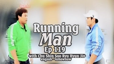 Running Man Season 1 :Episode 119  Superpower Baseball