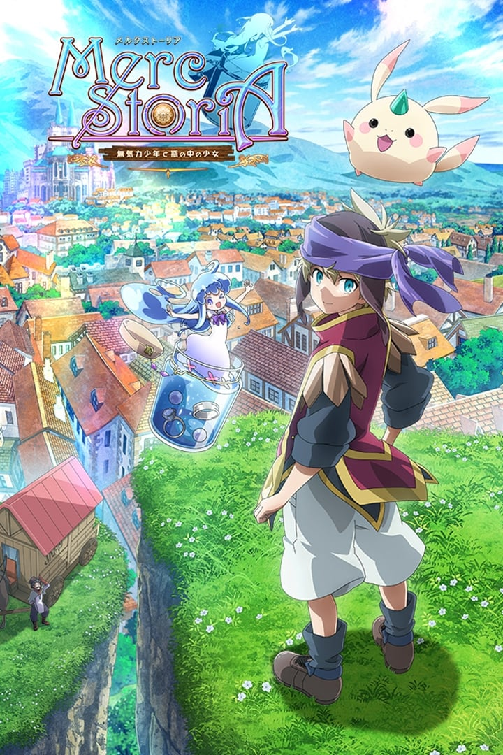 Merc Storia: The Apathetic Boy and the Girl in a Bottle (2018)