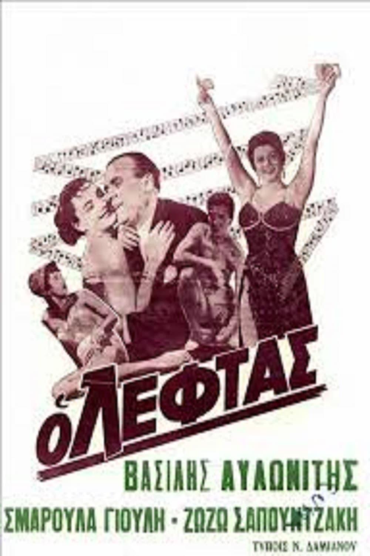Ver O leftas Online HD Español (1958)
