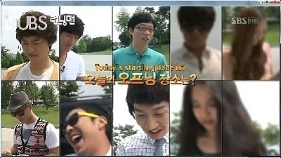 Running Man Season 1 :Episode 2  Suwon World Cup Stadium (1)