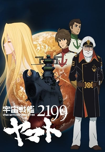Space Battleship Yamato 2199 Stream German