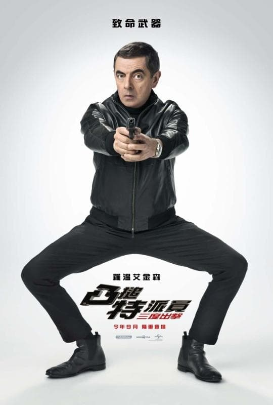 Poster and image movie Film Johnny English loveste din nou - Johnny English Strikes Again - Johnny English Strikes Again 2018