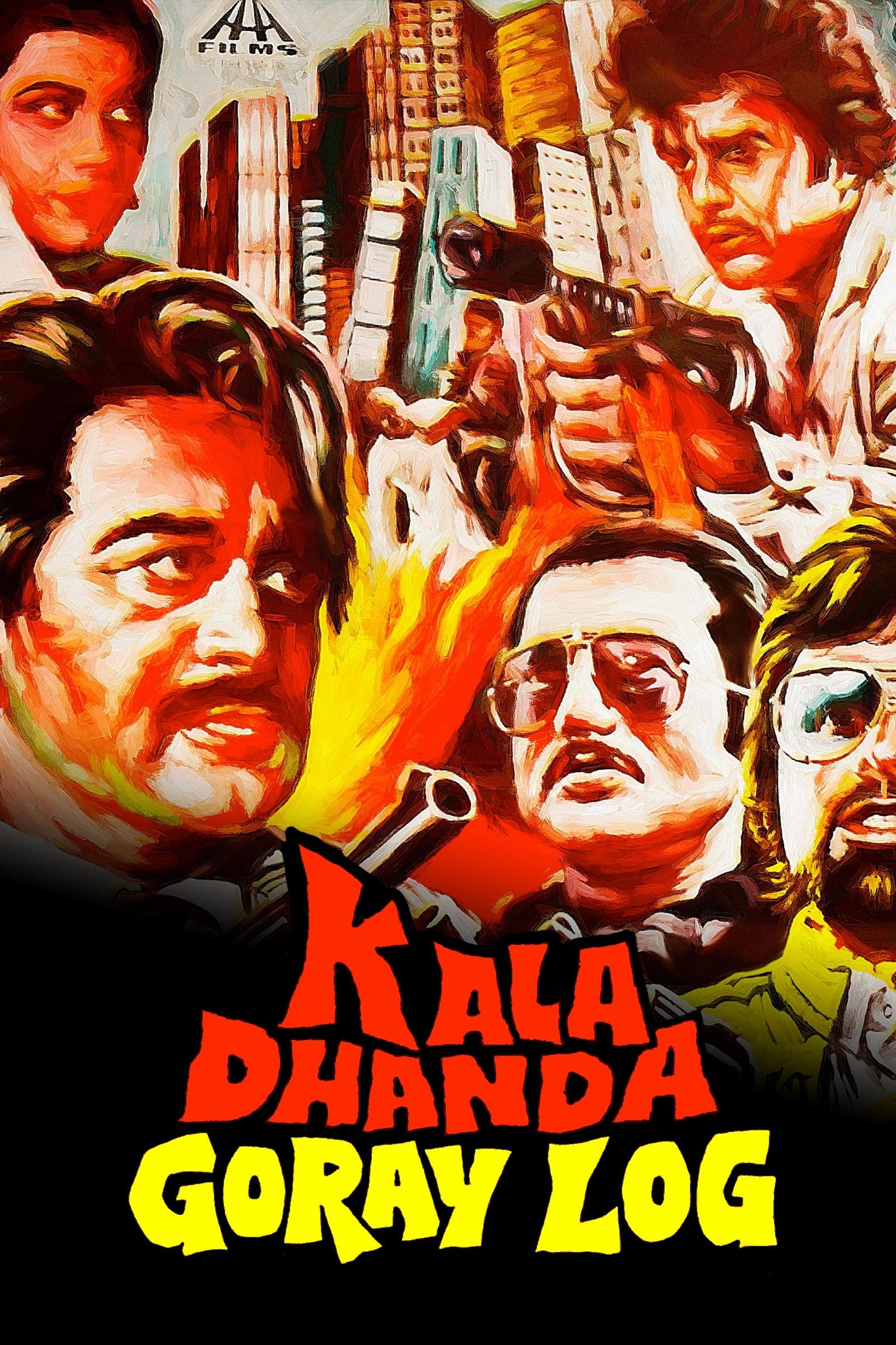 Kala Dhanda Goray Log (1986)