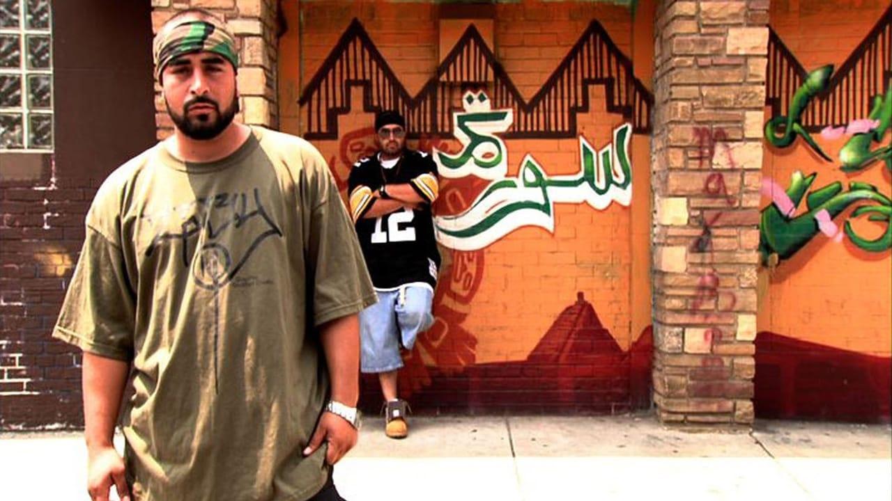 POV Season 22 :Episode 1  New Muslim Cool