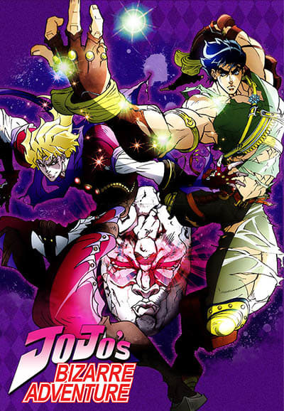 JoJo's Bizarre Adventure Season 1