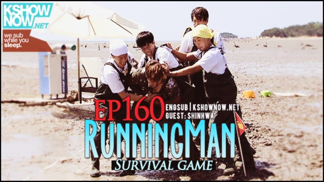 Running Man Season 1 :Episode 160  Ranking Organization