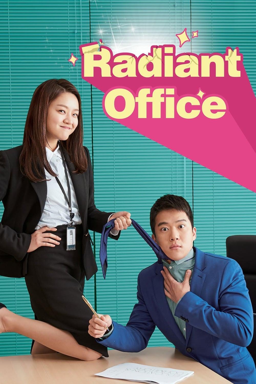 Radiant Office (2017)
