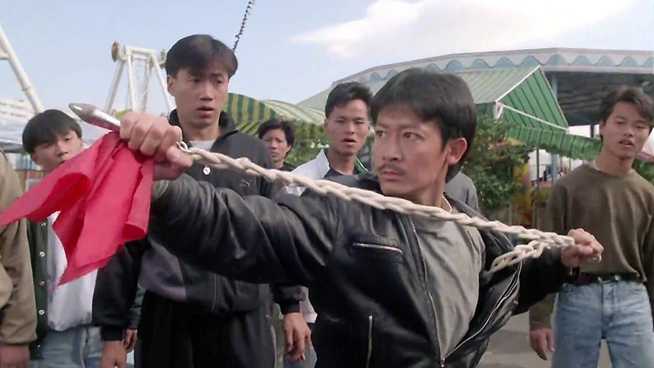 龍之爭霸 (1989)