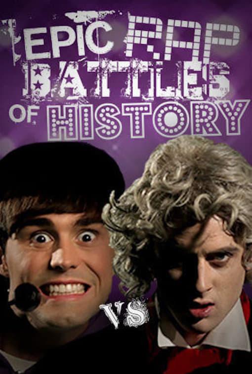 Ver Justin Bieber vs. Beethoven Online HD Español (2011)