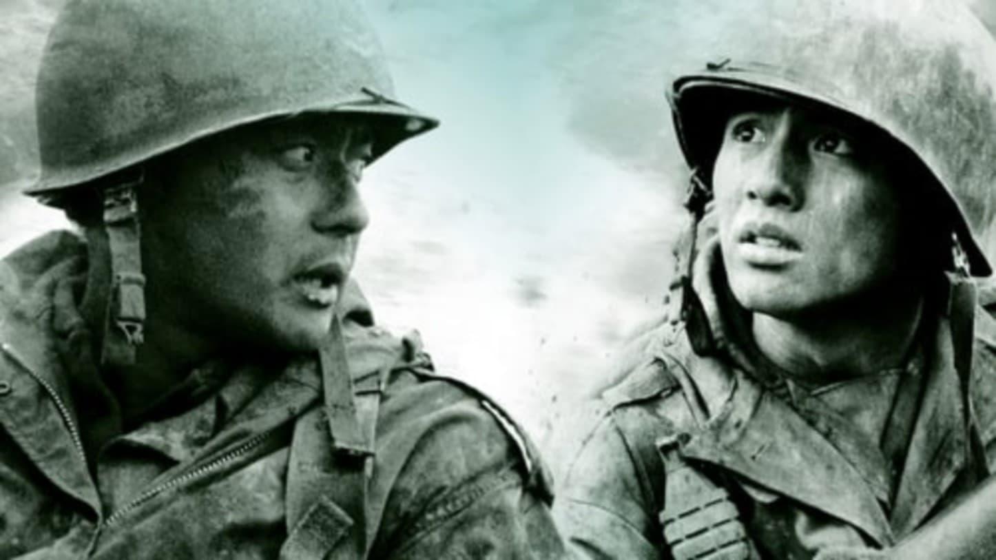 Tae Guk Gi: The Brotherhood of War Trailer