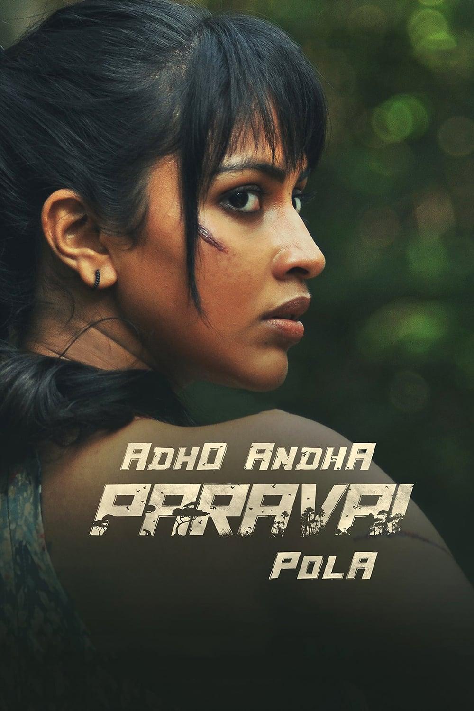 Ver Adho Andha Paravai Pola Online HD Español ()