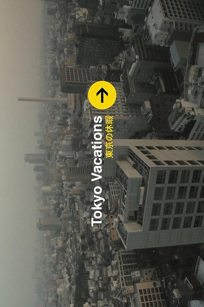 Ver Tokyo Vacations Online HD Español ()