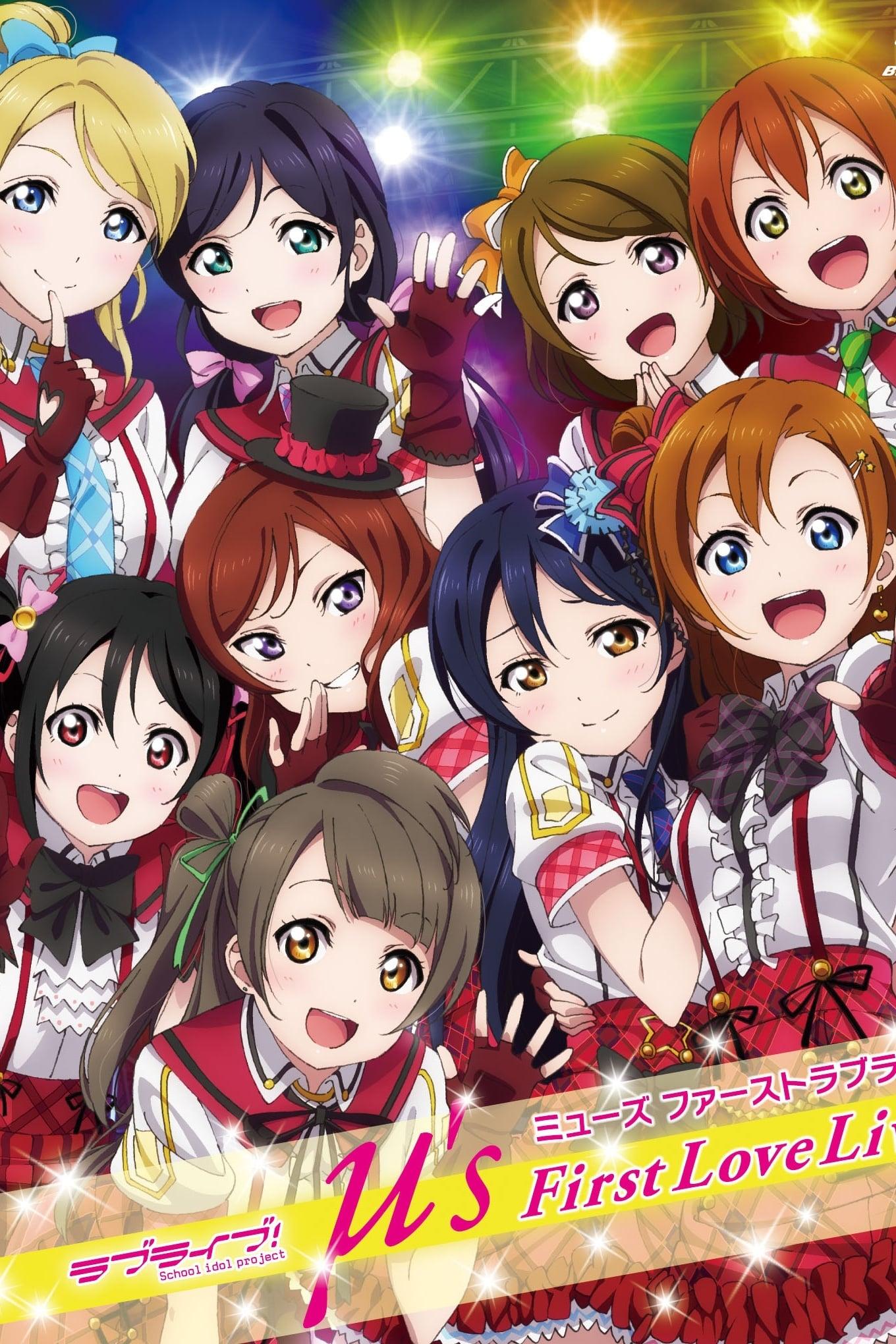 μ's First Love Live! (2012)