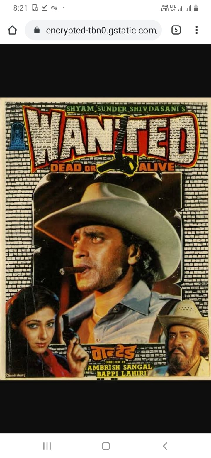 Wanted: Dead or Alive (1984)